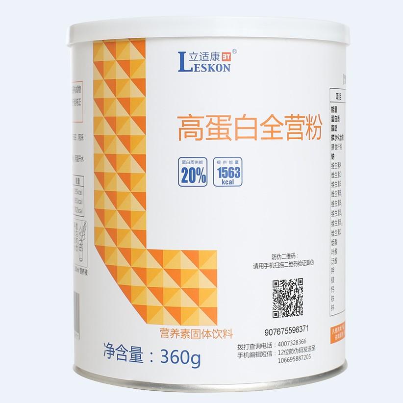 高蛋白配方